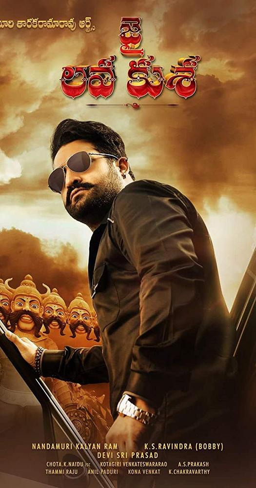 street light malayalam movie torrent file download