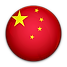 iconfinder_Flag_of_China_96342.png