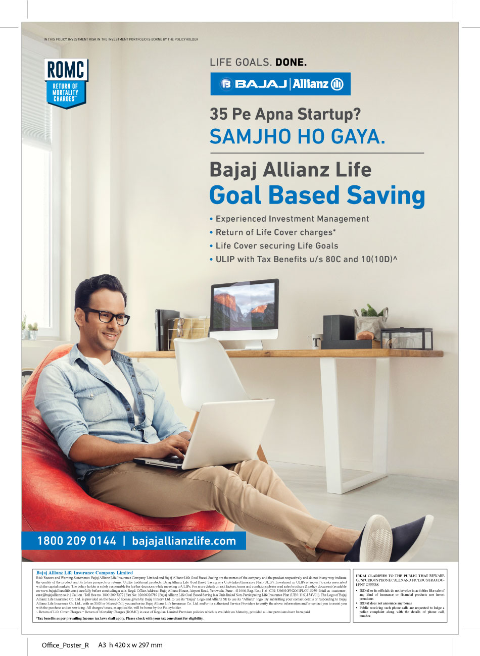 OFFICE  BAJAJ ALLIANZ