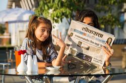 Loksatta [ Newspaper ]