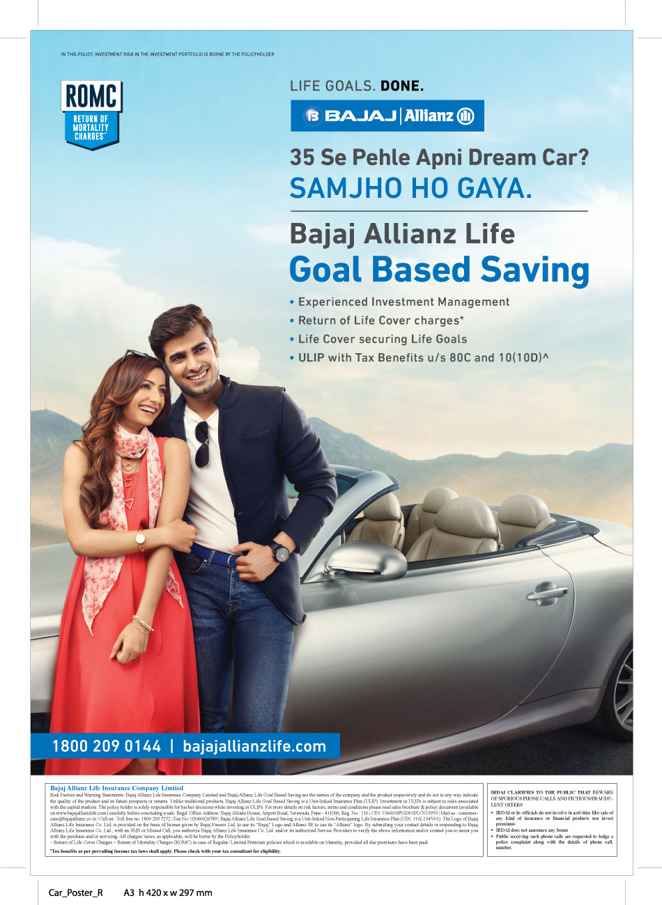 CAR BAJAJ ALLIANZ