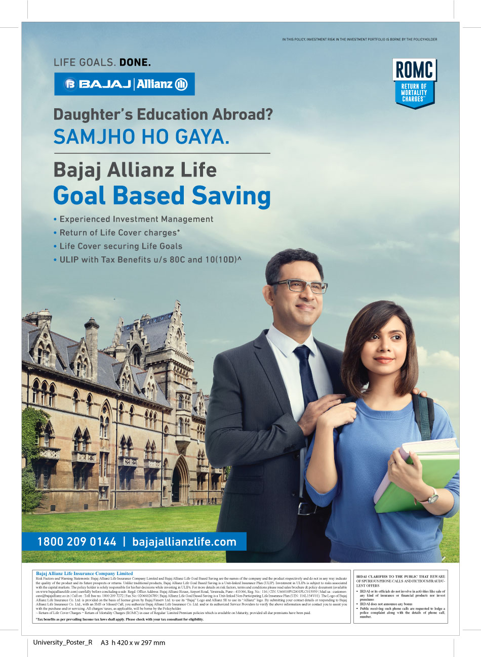 UNIVERSITY BAJAJ ALLIANZ