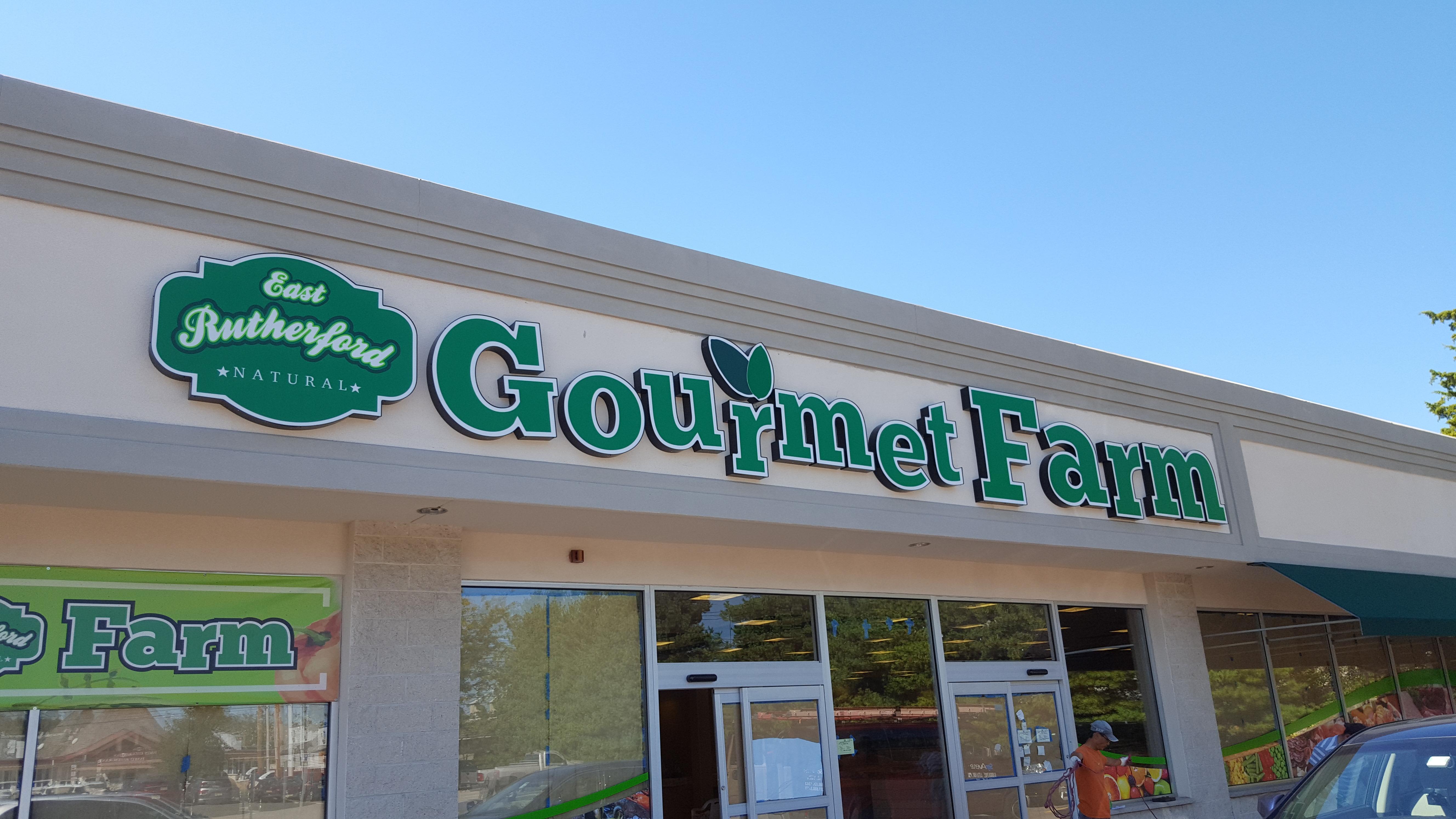 Gourmet Farm
