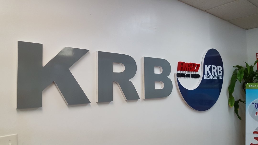 KRB - Cutting Letters