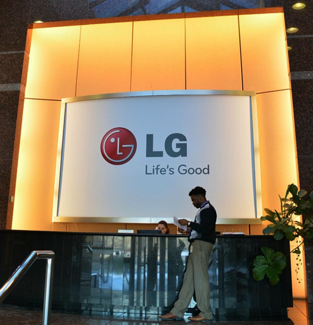 LG_Lobby
