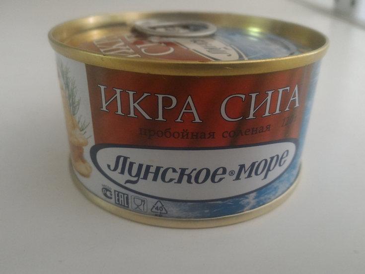 "Икра сига ""Лунское море"" 120г ж/б с/к 1/108"