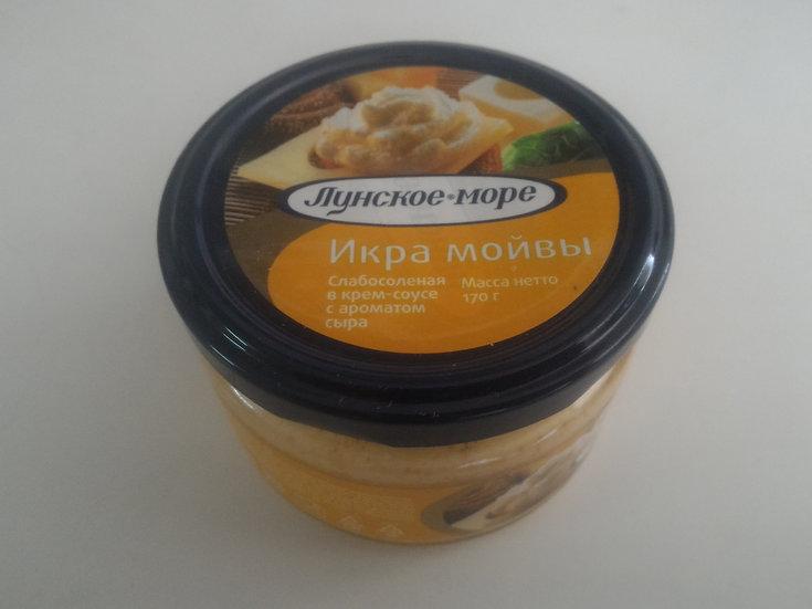 Икра мойвы с/с в крем-соусе с ароматом сыра 170гр. ст/б 1/12