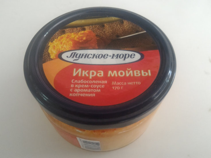 Икра мойвы с/с в крем-соусе с ароматом копчения 170гр. ст/б 1/12