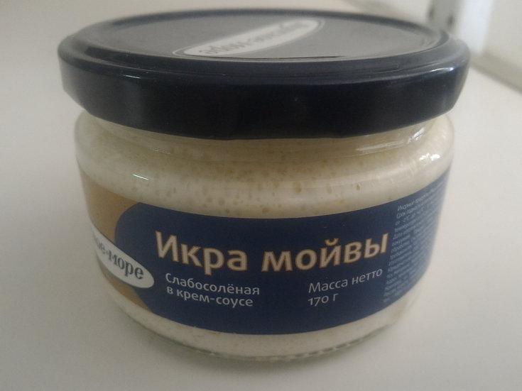 Икра мойвы с/с в крем-соусе 170гр. ст/б 1/12