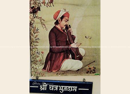 Shri Chaturbhuj Das