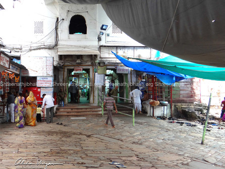 Haveli of ShreeNathji at Nathdwara