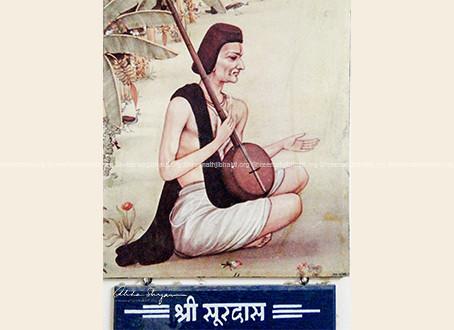 Shri Surdas