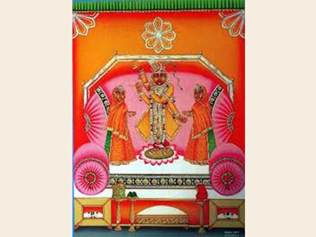 Shree Gokul Nath Ji, at Gokul