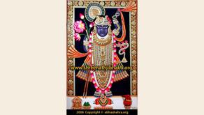 My Dearest Divine ShreeNathji - A Poem