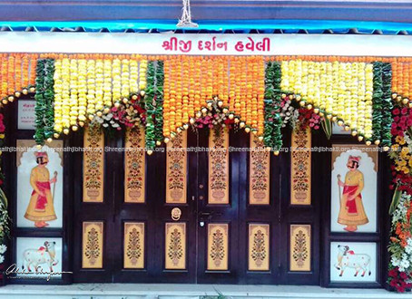 Shreeji darshan Haveli' at Kandivali Mumbai re establishes ShreeNathji Swarup on 11.06.2017