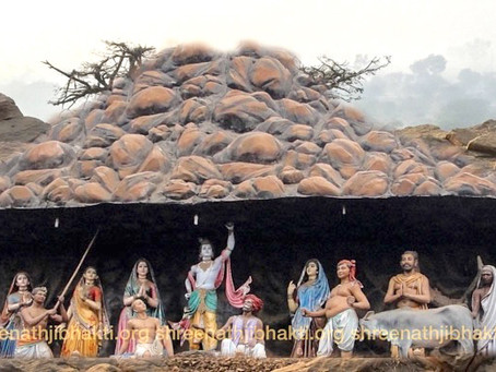 Shri Giriraj Govardhan Leela