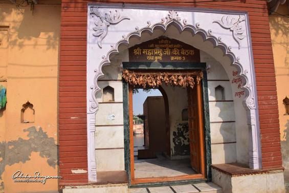 Radha Kund Baithakji