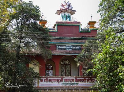 Champaran Baithakji