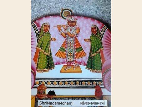 Shree Madan Mohanlal Ji, at KaamVan Vraj