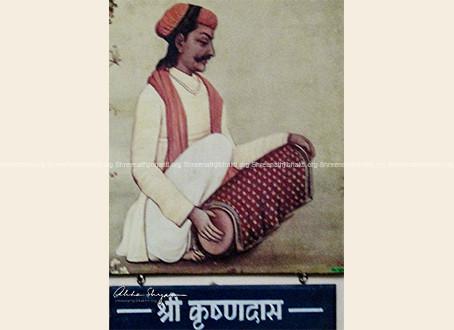 Shri Krishn Das