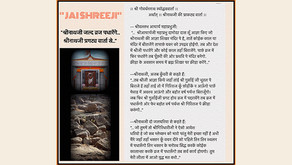 ShreeNathji return to Vraj from Nathdwara