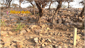 Shri Giriraj and His brother Shri Kamadgiri parvat at Chitrakut
