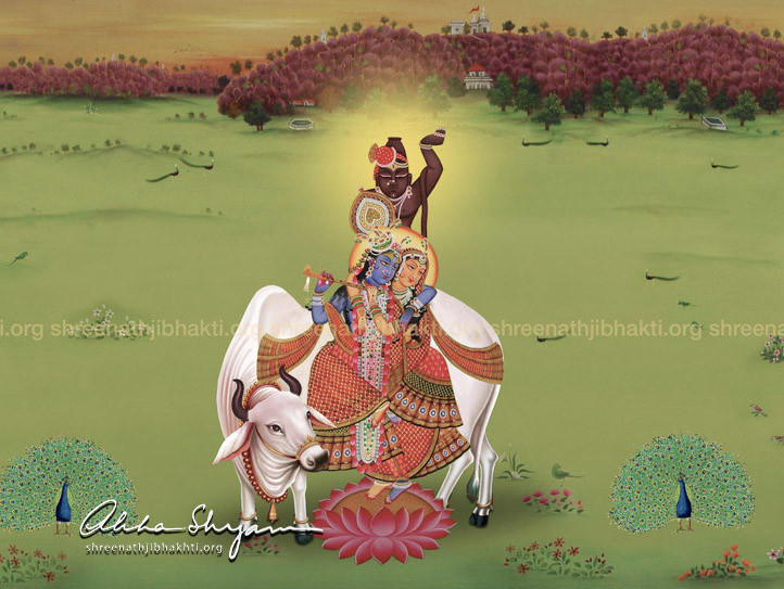 ShreeNathji as Merged ShreeRadhaKrishn Swarup