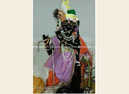 5th Charan Chauki at Krishnpuri near Asaan river