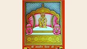ShreeNavneet Priya Ji, at Nathdwara