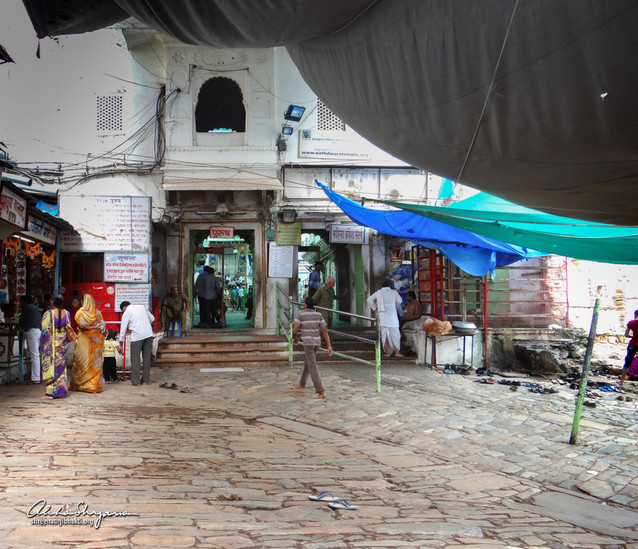 Shreenathji Haveli at Nathdwara