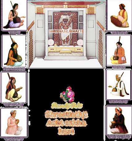 Asht_Sakha_Kavi_Landing_Page.png
