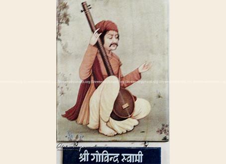 Shri Govind Swami