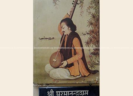 Shri Parmanand Das