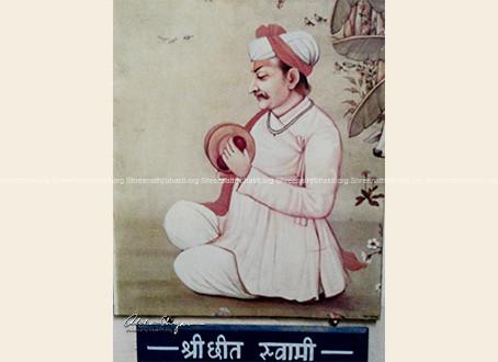 Shri Cheet Swami
