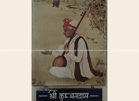 Shri Kumbhan Das