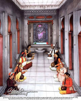 Asht Sakha Kavi