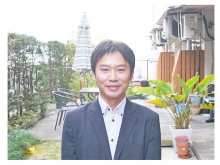 新エネルギー新聞で弊社代表取締役のインタビュー記事が掲載されました。