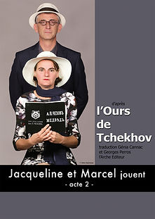 affiche l'ours.jpg