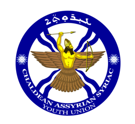 Erootha Logo.png