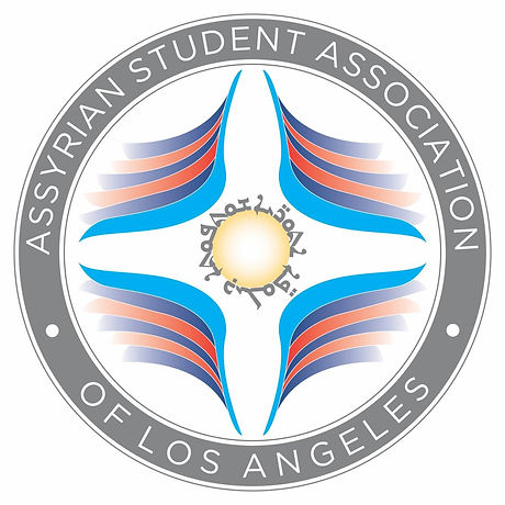 ASALA Logo.jpg