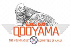 Qooyama Logo.png