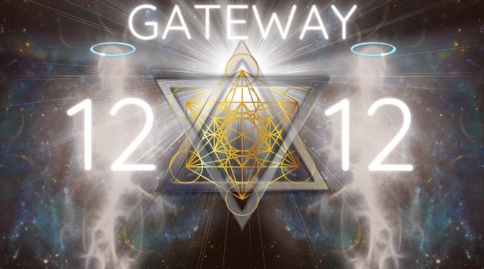 12_12_Gateway2020.png
