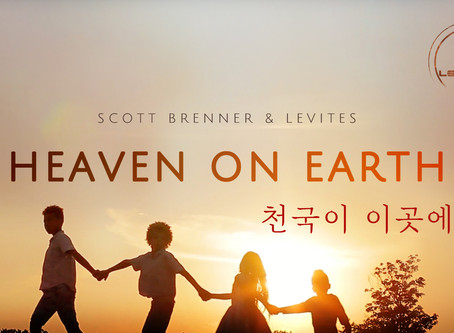 [Music Video] 천국이 이곳에 Heaven on Earth