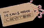 Christmas gift Tag.png