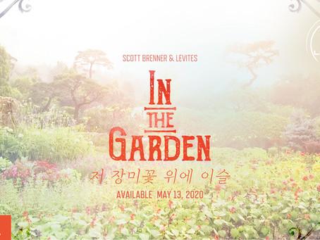 [Music Video] In The Garden Teaser