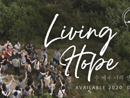 [Teaser] Living Hope 주 예수 나의 산 소망