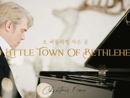 [Music Video] O Little Town Of Bethlehem 오 베들레함 작은 골