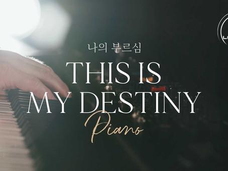[Music Video] This Is My Destiny 나의 부르심