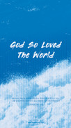 18-0719 God So Loved The World-3.jpg