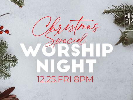 12월 워십나잇에 초대합니다.